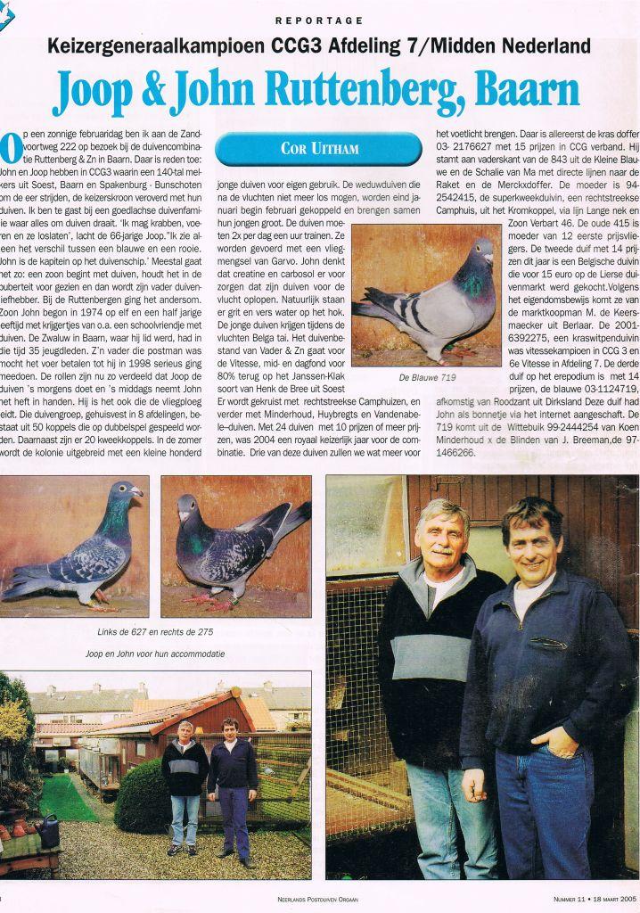 NPO reportage 2005